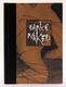 John Mellencamp 1994 'Dance Naked' Rare Promo Only 2-CD Lyrics Book