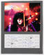 KISS Eric Carr 1986 - 1987 Handwritten Bank Ledger Statement