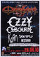 Ozzy Osbourne Ozzfest Tour 2010 Original Tel Aviv Concert Poster Proof & Backstage Pass Lot